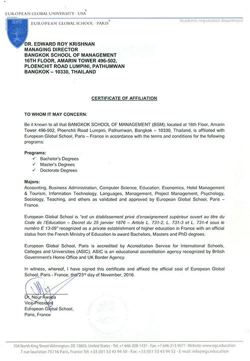 egs-certificate