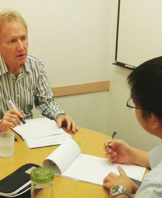Academic English Course