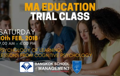 MA Trial Class: Psychology of Learning – Lessons from Cognitive Psychology
