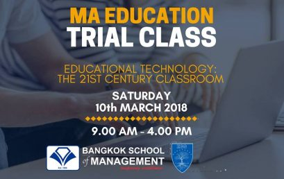 Master of Arts in Education (MAEdu) Trial Class